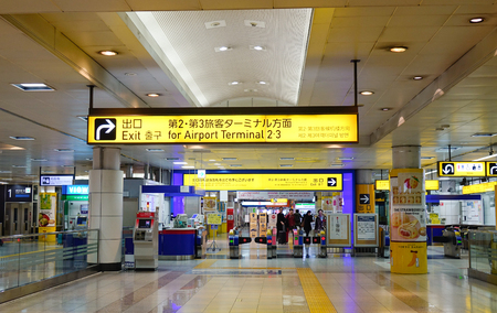 Tokyo, Japan - Dec 7, 2016. Inside of Narita Airport in Tokyo, Japan. It is the primary international airport serving the Greater Tokyo Area of Japan.