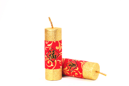 Photo pour Chinese new year firecrackers on white background - image libre de droit