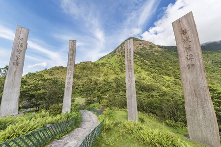 Photo pour Wisdom Path of Heart Sutra - Chinese prayer on trunks in Lantau Island, Hong Kong - image libre de droit