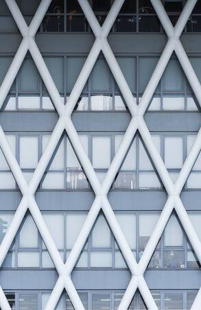 Photo pour Exterior of modern architecture. Building abstract background - image libre de droit