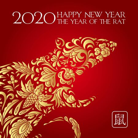 Illustration pour Happy Chinese New Year 2020 year of the rat. Chinese characters mean rat. Zodiac sign for greetings - image libre de droit