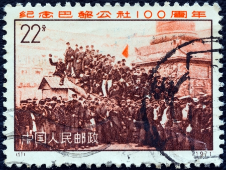 CHINA - CIRCA 1971: A stamp printed in China from the Centenary of Paris Commune issue shows the international square rally, circa 1971.