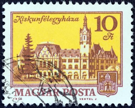 HUNGARY - CIRCA 1972: A stamp printed in Hungary shows Kiskunfelegyhaza, circa 1972.