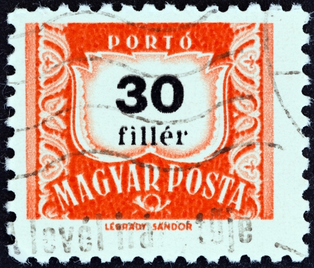 HUNGARY - CIRCA 1958  A stamp printed in Hungary shows value, circa 1958