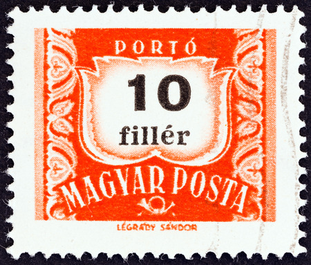 HUNGARY - CIRCA 1958: A stamp printed in Hungary shows value, circa 1958.