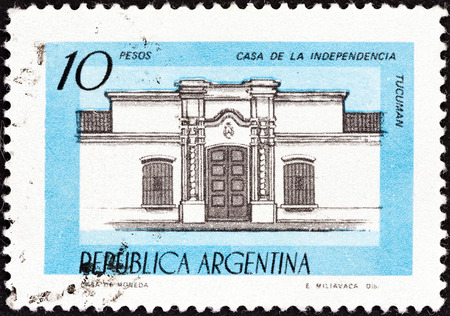 ARGENTINA - CIRCA 1977: A stamp printed in Argentina shows House of Independence, Tucuman, circa 1977.