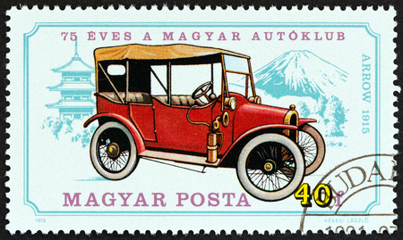 HUNGARY  CIRCA 1975: A stamp printed in Hungary from the 75th anniversary of Hungarian Automobile Club. Vintage cars  issue shows Arrow 1915 circa 1975.