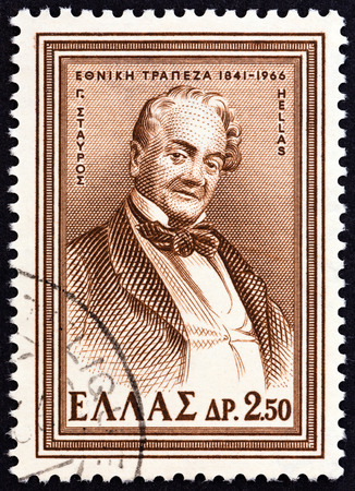 GREECE - CIRCA 1966: A stamp printed in Greece from the 125th Anniversary of the National Bank of Greece  issue shows Georgios Stavros, co-founder of the National Bank of Greece, circa 1966.
