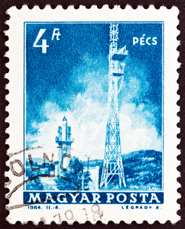 HUNGARY - CIRCA 1964: A stamp printed in Hungary from the Transport and Communications issue shows Television Tower, Pecs, circa 1964.