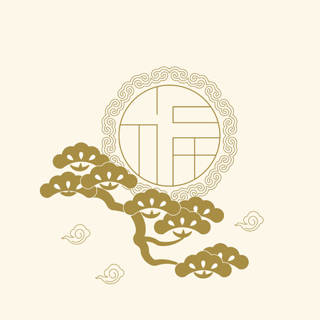 Illustration pour New Year monochrome greeting card with asian traditional style, Chinese character blessed  - image libre de droit
