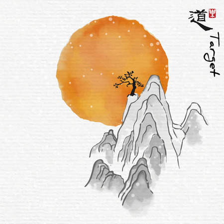 Illustration pour The peak of mountain with Chinese painting art style, Chinese characters mean enjoy process - image libre de droit