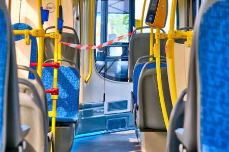 Photo pour an empty bus in Moscow during the coronavirus quarantine 13.05.2020 - image libre de droit