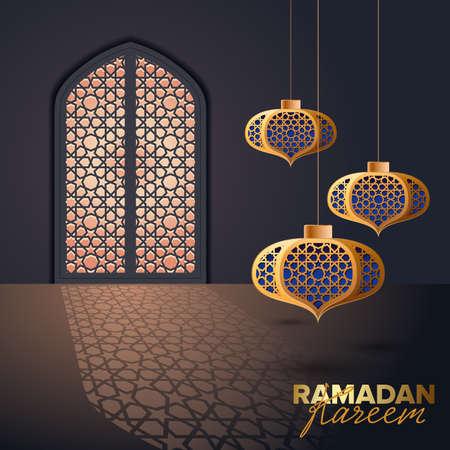 Illustration pour Ramadan Kareem concept banner, vector illustration. - image libre de droit