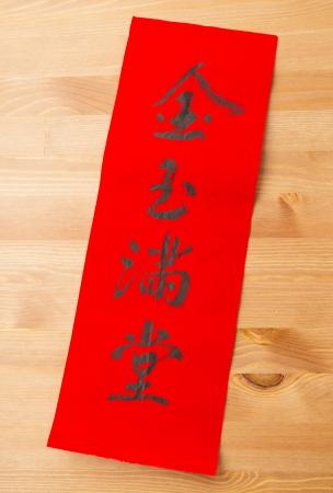 Leungchopan140101134