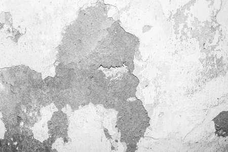 Foto für texture of old white wall with fallen off plaster, template for text. - Lizenzfreies Bild