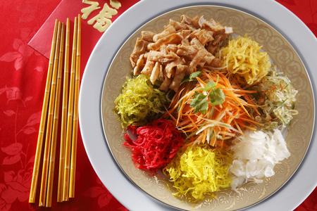 Photo pour close up of yusheng - image libre de droit