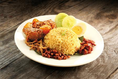 Nasi briyani curry chicken