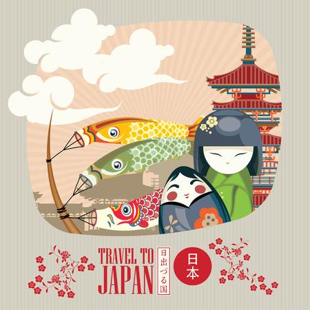 Illustration pour Gorgeous Japan travel poster - image libre de droit
