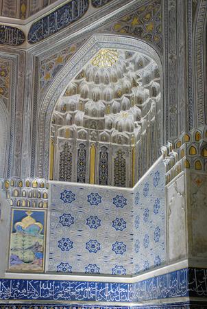 Mausoleum of Shirin Aqa Beck (Beck Aka Shirin, Shirin-Bek-aka)