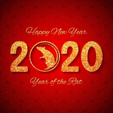 Illustration pour Happy New 2020 Year of the Rat text, Chinese zodiac symbol, vector illustration - image libre de droit