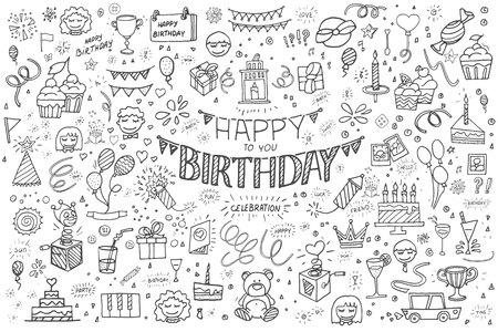 Vektor für Happy birthday hand drawn vector illustration. Party and celebration design balloon, gifts, fireworks, ribbon, confetti, cake drinks - Lizenzfreies Bild