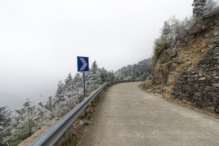 Rime winter road