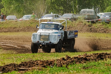 Tyumen, Russia - July 5, 2009: Championship of Russia on truck autocross in the Silkin Ravine. Truck on bend of sports route