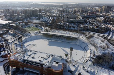Tyumen, Russia - February 15, 2016: Aerial view of modern Geolog stadium of football club