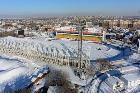 Aerial view of modern Geolog stadium of football club