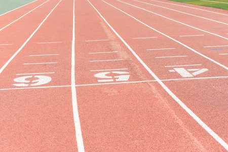 Beautiful athletics track