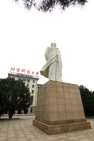 The statue of Mao Zedong in the campus, the University of Science and Technology Beijing on August 30, 2011  University of Science and Technology Beijing, formerly Beijing Institute of iron and steel, from 1988 to now, now has developed into a mainly, eng
