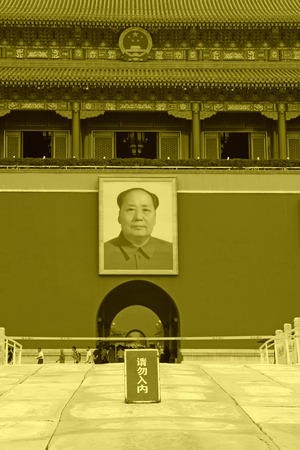 BEIJING - August 29: Mao Zedong portraits on the wall of Imperial Palace museum on August 29, 2011 in Beijing, china. Mao Zedong was the first generation leaders of the people's Republic of China