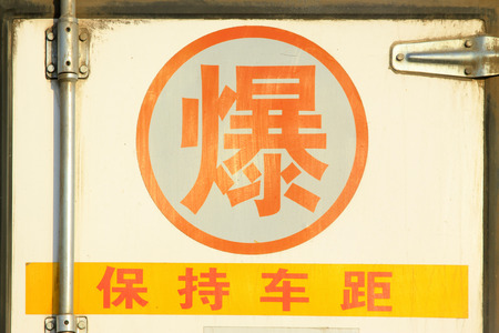 Transport dangerous goods sign in truck, closeup of photo
