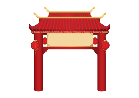 Ilustración de The entrance with roof in Chinese style which decorate with hanging lanterns. Illustration about Asian gate architecture. - Imagen libre de derechos