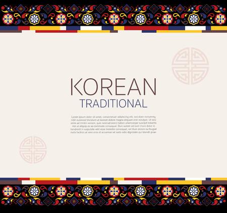 Foto de Korean traditional frame for replace text. vector illustration - Imagen libre de derechos