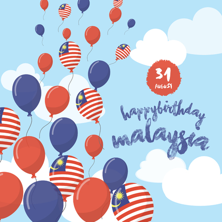 Illustration for Celebration of Malaysia Independence Day with Balloons - Royalty Free Image