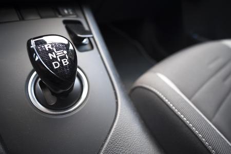 Photo pour A continuously variable transmission (CVT) on a hybrid car. - image libre de droit