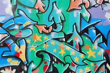 LISBON, APRIL 2 2009: colorful segment of a graffiti in Amoreiras quarter on a public road in LISBON, PORTUGAL