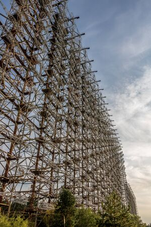 Radio station one of biggest in Ukrajine called Duga with sky
