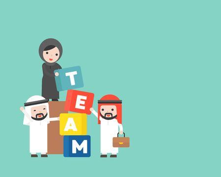 Illustration pour Arab Business people and manager with team block vector, team building concept - image libre de droit