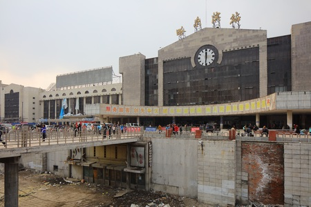 Harbin railway station