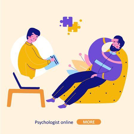 Illustration pour Modern psychotherapy, vector flat cartoon illustration. Psychologist online Modern flat design concept. Man supports man communication concept. - image libre de droit