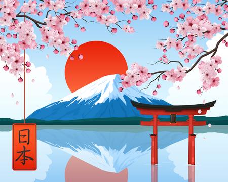 Illustration pour Japan landscape elements symbols landmarks realistic composition with rising sun fuji mountain cherry blossom gate vector illustration - image libre de droit