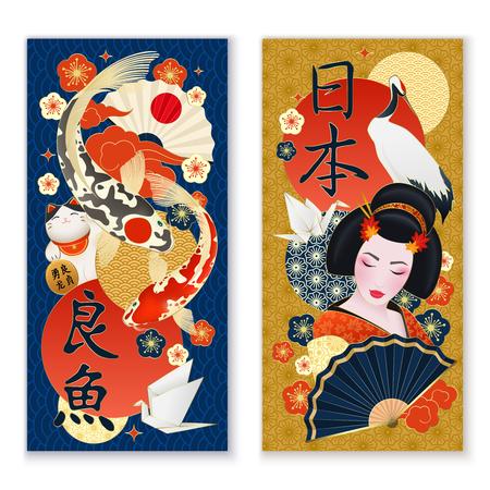 Vektor für Japanese culture symbols traditions 2 realistic vertical banners with geisha sun carps crane isolated realistic - Lizenzfreies Bild