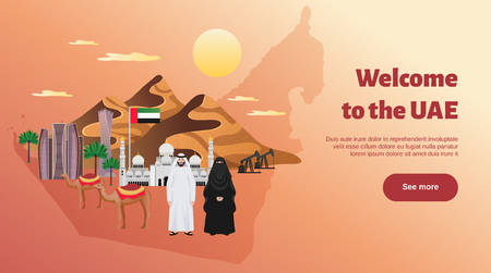 Travel agency flat horizontal welcome website banner with uae sightseeing mountains attractions flag mosque architecture vector illustration