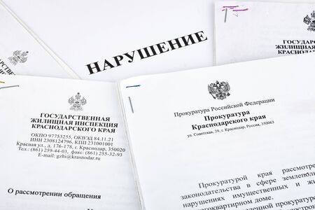 Photo pour Anapa, Russia - September 4, 2019: The concept of handling a violation of the State Housing Inspectorate and the Prosecutor's Office of Russia, violation - response letters - image libre de droit