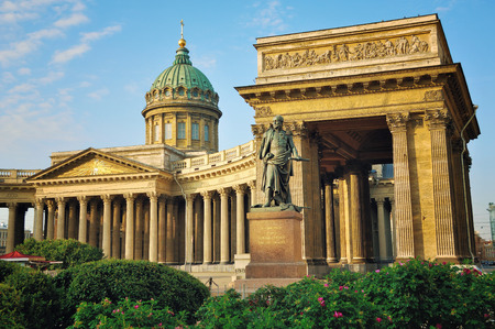 View of Kazan Cathedral, Saint Petersburg, Russia