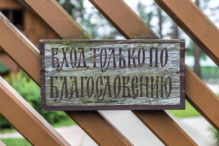 Maidzhi180800097