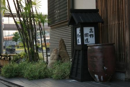 Makotonishira120600002