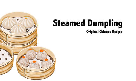 set of steamed dumpling in bamboo basket, Close up realistic hand drawing vector illustration